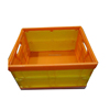 mid plastic folding basket with lid