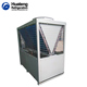 Compressor reverse protective Box Type Air Cooled Screw Water Chiller Machine