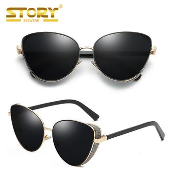 3ea5b0ccc639c KD5122 tendências 2019 óculos de segurança de proteção lateral steampunk  mulheres ...