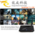 high quality Pendoo pro RK3328 2g 16g tv box new model pendoo dual wifi 2.4g / 5g Android 7.1 video player