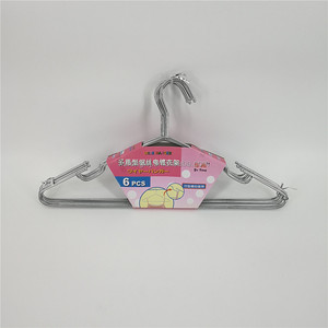 1707 wholesale 42cm adult wet clothes wire hanger