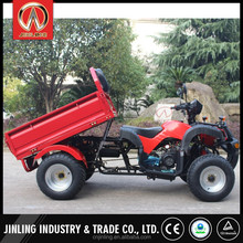2017 chongqing atv with low price JLA-13T-10