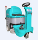 sweeper cleaner and scrubber floor mat cleaning machine