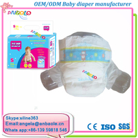 Cheap Bales Disposable Baby Diapers In Bulk