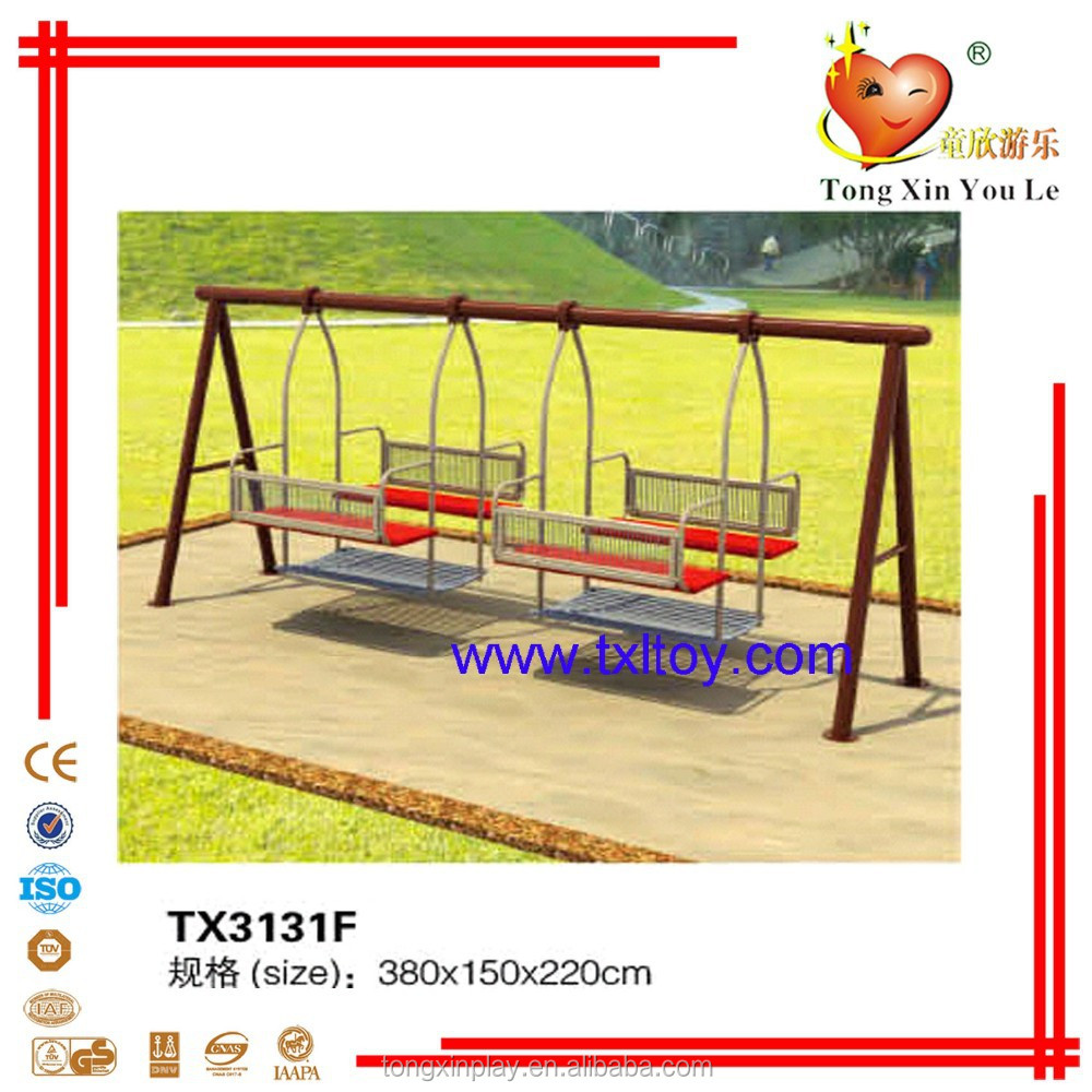 outdoor garden metal swing bench,swing for children