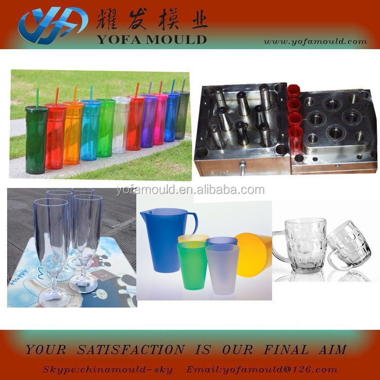Household plastic drinking cup mold|plastic water cup mould