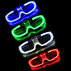 2017 New product audio control women's party glasses flashing led party glasses