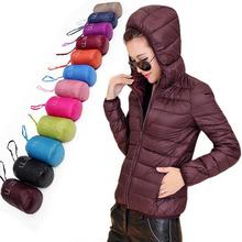 Kvalitní velice lehká prošívaná bunda pro ženy