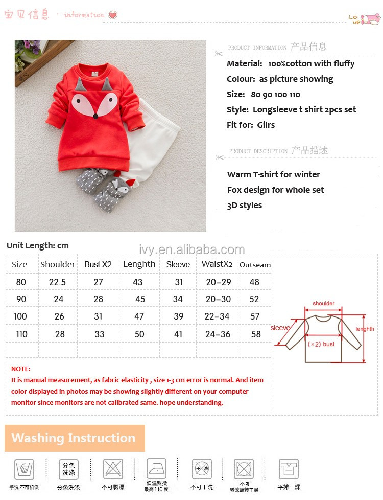 New Arrivals Fashion Interloop Baby Boys Girls Red Tops T-Shirt + White Pants 3D Fox Holiday 2pcs Baby Thickened Outfits