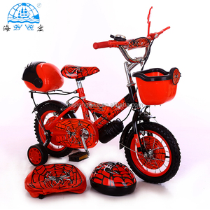Hot sale steel frame high quality bike with helmet and bag for kids/children bicycle for boy and gril sale
