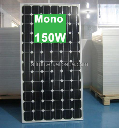 ALLRUN High efficiency 12v and 24v 150w solar panel also called 150w solar module
