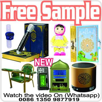 Free Lifetime Arabic Tv Box Best Arab Iptv Server Android Fast Ship - Buy  Free Lifetime Arabic Tv Box Best Arab Iptv Server Android Fast Ship Product