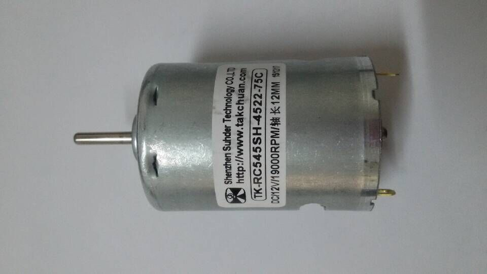 Mini Vacuum Cleaner Motor 12v Dc 19000rpm Shaft Length