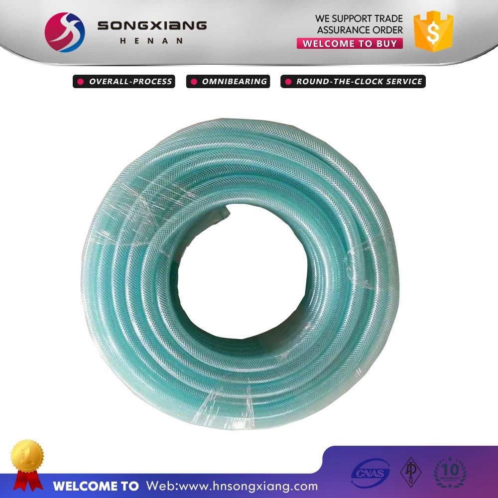 China supplier 3mm flexible plastic square tubing