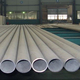 JIS SUS 430 Price Ferritic Heat-resisting schedule 80 Tubes Stainless Steel Seamless Pipe for heater tube