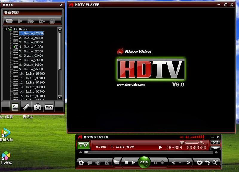USB Digital TV Tuner DVB-T RTL2832U SDR transceiver FM DAB Stick, View  digital tv tuner, Newsky Product Details from Newsky Tech  Co , Ltd  on
