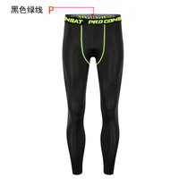 wholesale Polyester Gym Leggings Men Compression Fitness Tight Pants Quick Dry Sport Running