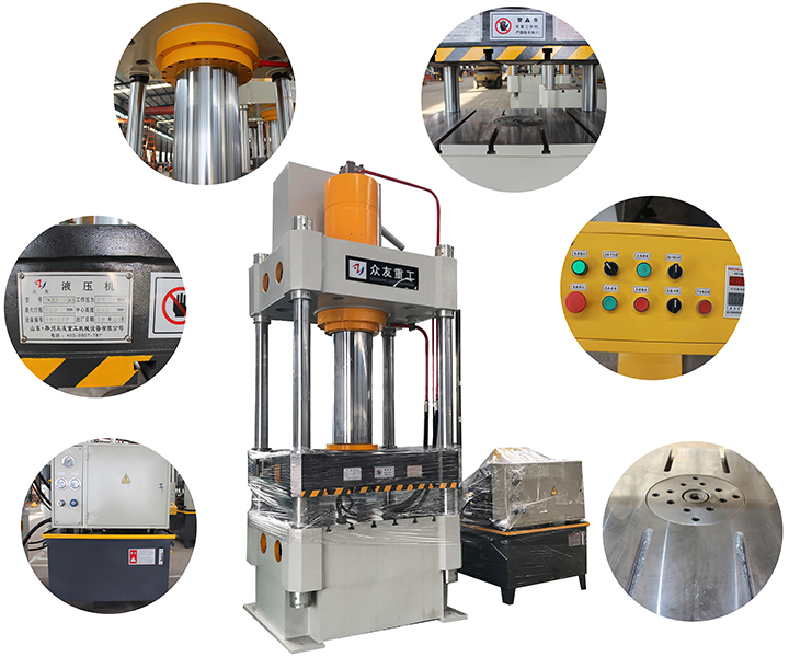 deep drawing press machine.jpg