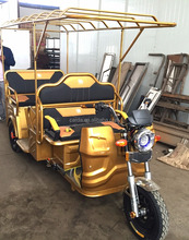 electric auto rickshaw with high power for passenger with three wheels