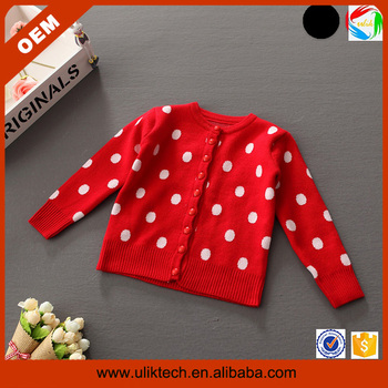 07f92a49e Sweaters Designs For Kids