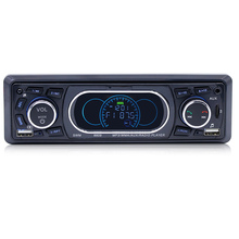 Hand-free Car Bluetooth Audio Stereo MP3 Auto-Multimedia-Player FM Radio