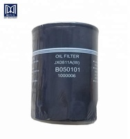 Tractor engine parts oil filter JX0811A JX0811AE