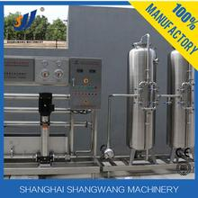 Industrial 2000l/h RO water purifier/ RO system for waste water treatment/High quality RO water purification system