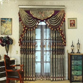 European Golden Royal Luxury Curtains