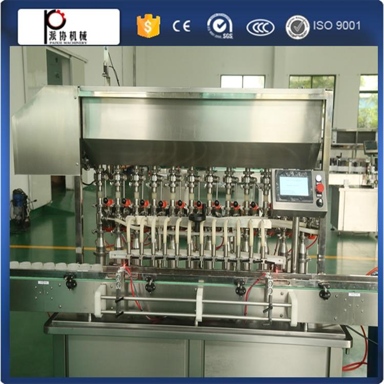 foam filling machine automatic filling system