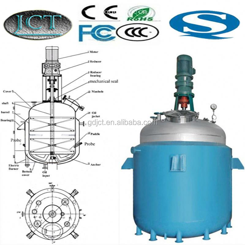 2016 HOT Sale pyrolysis reactor manufacturers for resin,hot melt glue production line