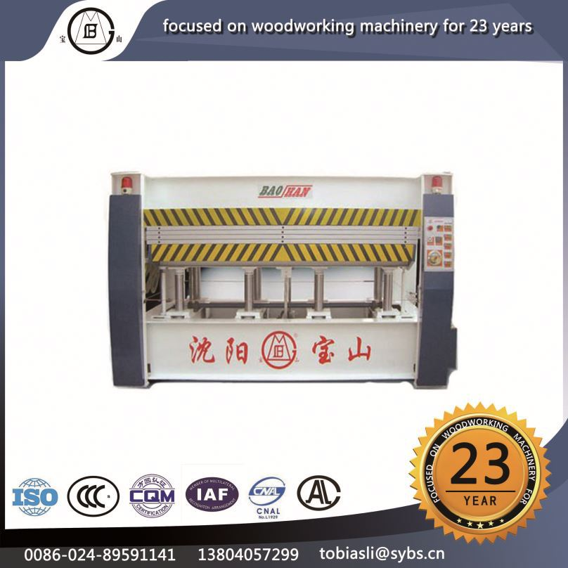 MRY/120 2017 laminated wood boards hot press machine