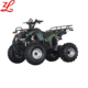 China wholesale cheap electric 1000w quad atv for sale