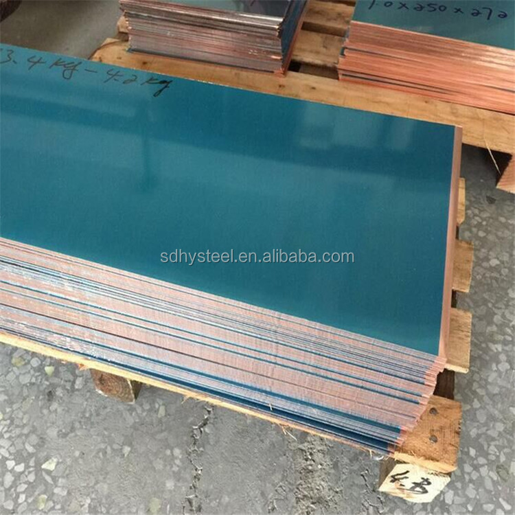 nice quality copper sheet copper plate