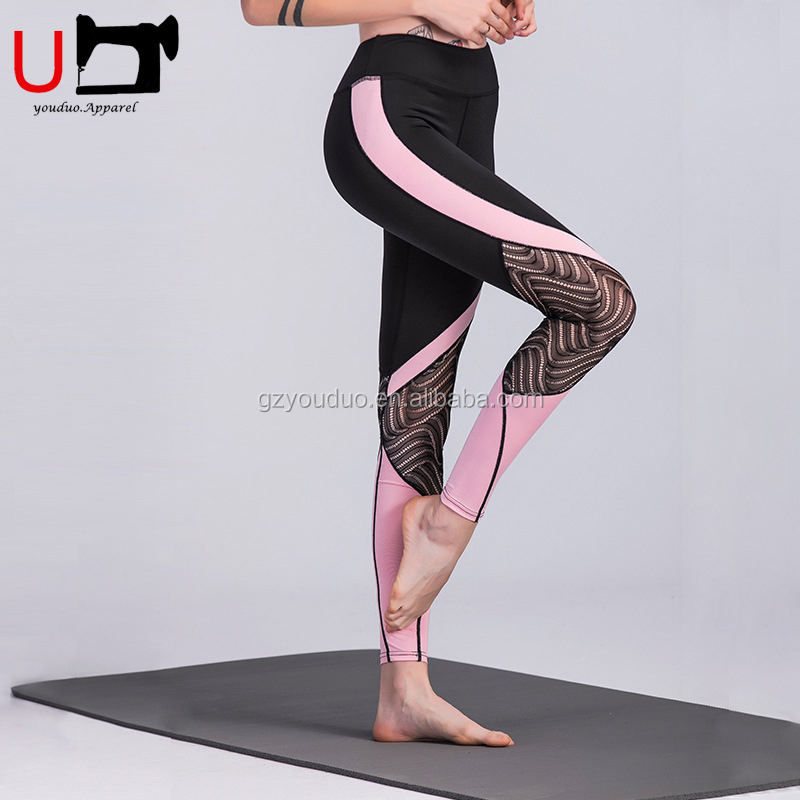 OEM Women's Mesh Panels Stretchy Yoga Pants Pink Splice Gym Leggings Fitness
