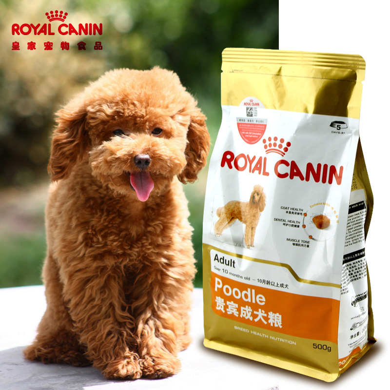 Dog Food Bags Wholesale