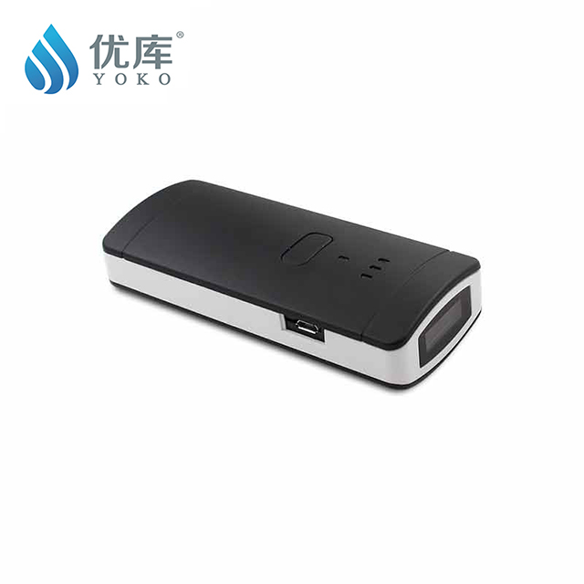 long-distance update Portable 1D 2D QR Bluetooth Barcode Scanner Handheld Mini Bar Code Reader for IOS Android Smart Phone, Black