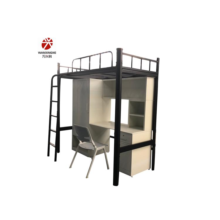Catálogo de fabricantes de Cama De Metal Simple de alta calidad y ...