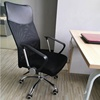 Hot sale reclining ergonomic black mesh manager office chairs from China
