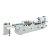 SLT-PP Plastic Irregular Flower Bag Making Machine Price