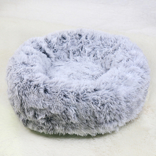 soft heated dog bed cat fleece pet beds