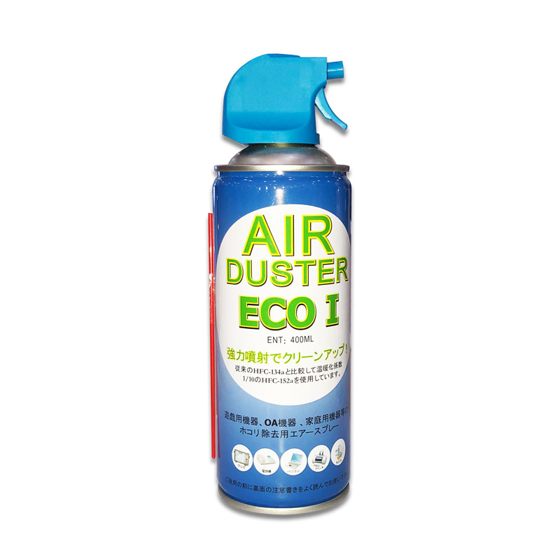 NEW refillable compressed air duster removing dust spray air can