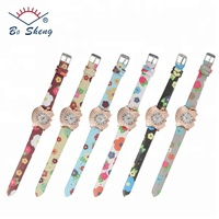 Bosheng:Flower Patten PU Strap Apple Shaped Dial Special Design Watches for Ladies(15612)