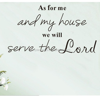 As For Me And My House We Will Serve The Lord Wall Art Quote Wall