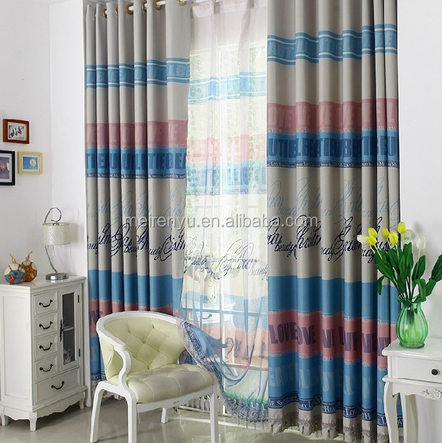 Latest Curtains Rooms