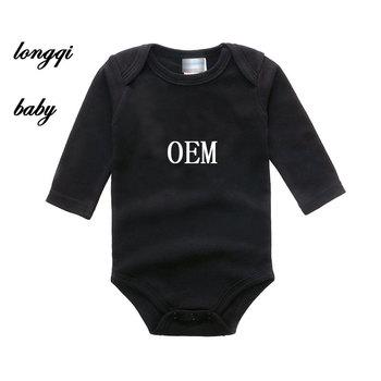 8303518fb8ef custom black long sleeve baby romper 100% organic cotton blank baby romper