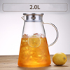 2000ml Glass Water Pitcher