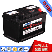 most selling product in alibaba !high capacity 12v 70ah battery 57217 mantiance free car battery