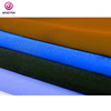 waterproof nylon spandex fabric/4way stretch fabric