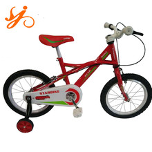selectable colors children bicycle for 2 years old child / cute fashion style used kids bicycle / steel frame kids bike for sale