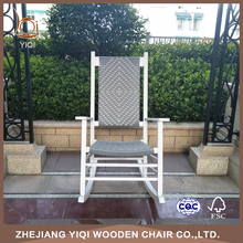 Patio Use Rattan Rocking Chair
